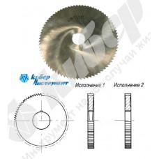 Фреза отрезная  63х2.5мм Тип II, Z=32, d=16мм P6М5