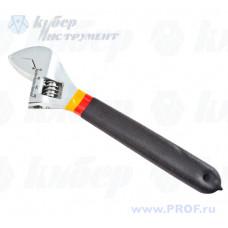 """Ключ разводной КР-30 (длина 250мм) CrV с обрез. ручкой """"GRIFF"""""""